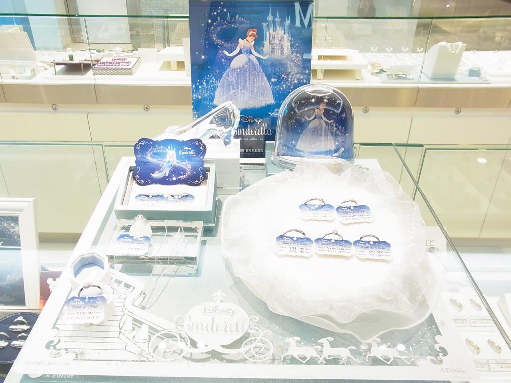 ディズニーシンデレラ☆2013-2014発売