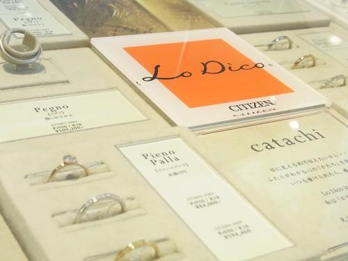 クリスマスに間に合うように☆ ブライダル 婚約指輪 - エンゲージリング イベント・フェアー 日記