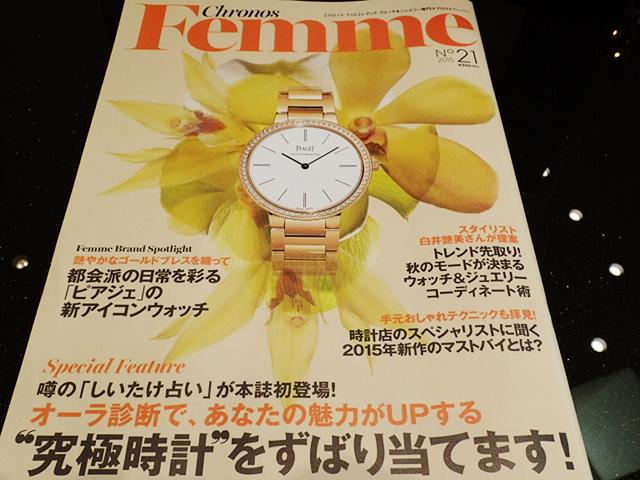 クロノスファムNo,21☆時計に似合うジュエリーコーデ特集