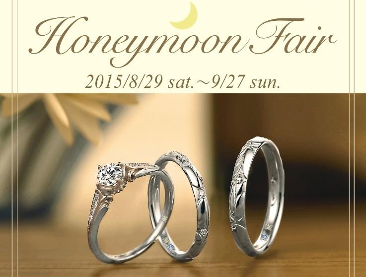 oomiya和歌山☆ラパージュ☆エンゲージリング☆婚約指輪☆