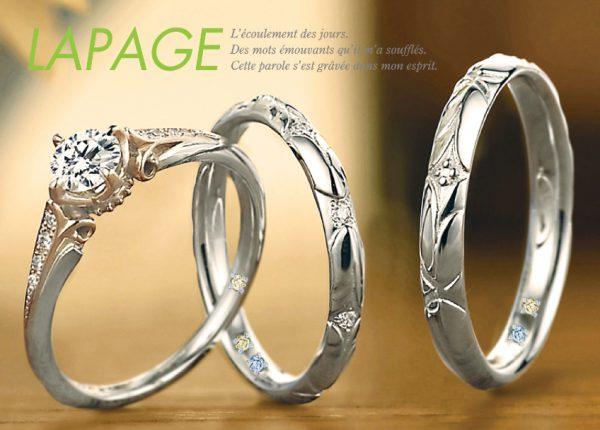 イエローダイヤモンドプレゼント☆ラパージュハニームーンフェアスタート♪ イベント・フェアー ブライダル 婚約指輪 - エンゲージリング 婚約指輪&結婚指輪 - セットリング 結婚指輪 - マリッジリング