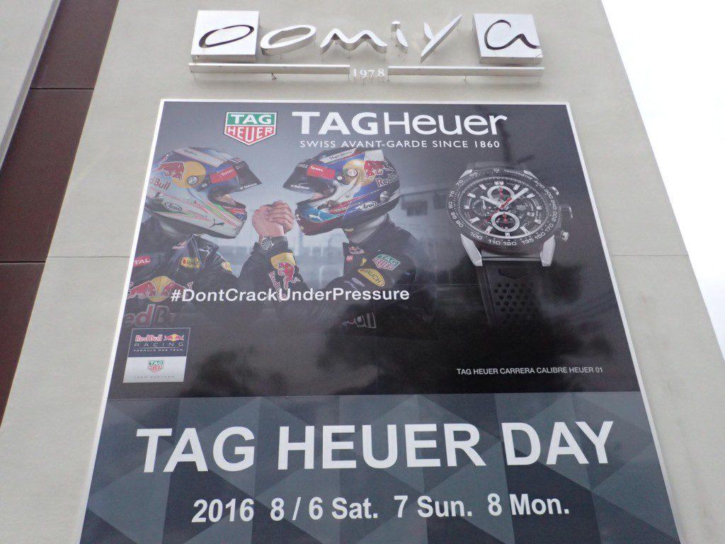 TAG Heuer DAY 2016☆本日より3日間開催致します♪