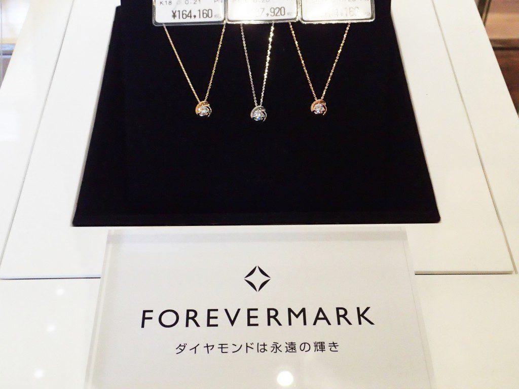 フォーエバーマーク新CM☆ダイヤモンドは永遠の輝き~The One
