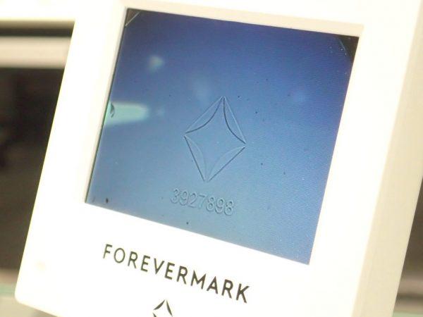 フォーエバーマーク☆ダイヤモンドをビューワーで見てみました♪ ファッションジュエリー その他