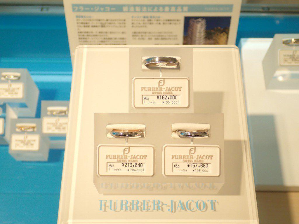 スイスメイドのミル打ちリング☆フラー・ジャコー『マッターホルン』入荷