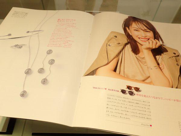 フォーエバーマーク☆雑誌掲載の抜き刷りお配りしてます! ファッションジュエリー その他