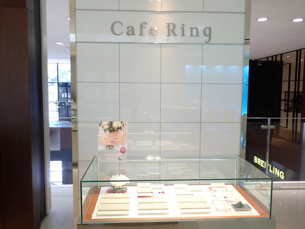 いよいよ明日からスタート!カフェリング☆oomiyaだけのシークレットフェア