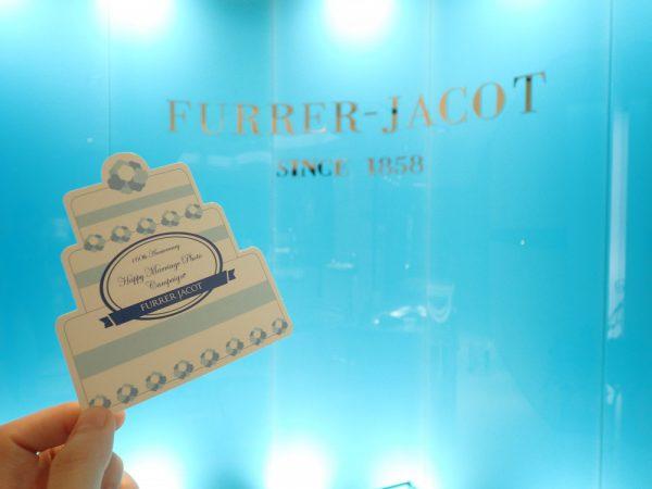 フラージャコーのハッピーマリッジフォトキャンペーン開催中! ファッションジュエリー ブライダル