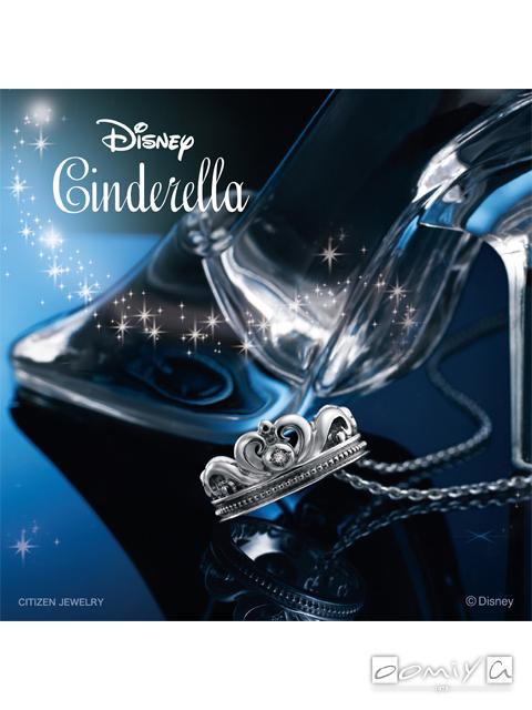 ディズニー シンデレラ|ベビー・コロネーション - WD-196