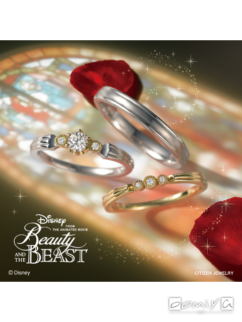 ディズニー 美女と野獣 ブライダルコレクション|Belle with Beast - BYE-309,BYL-310,BYM-311