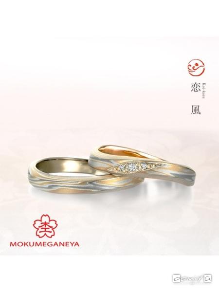 杢目金屋|木目金 恋風 - M1010(右) M2010(左)