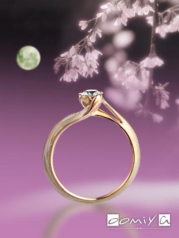 杢目金屋|桜一輪 - E112 婚約指輪(エンゲージリング)