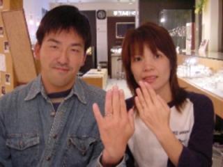 ☆SHINJI&KAZUKO☆ 様