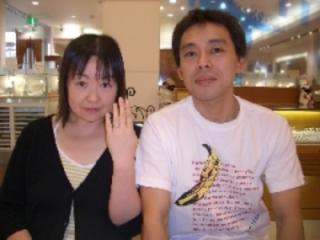 Takanobu & Kumiko 様
