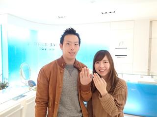 Taiki & Haruna 様