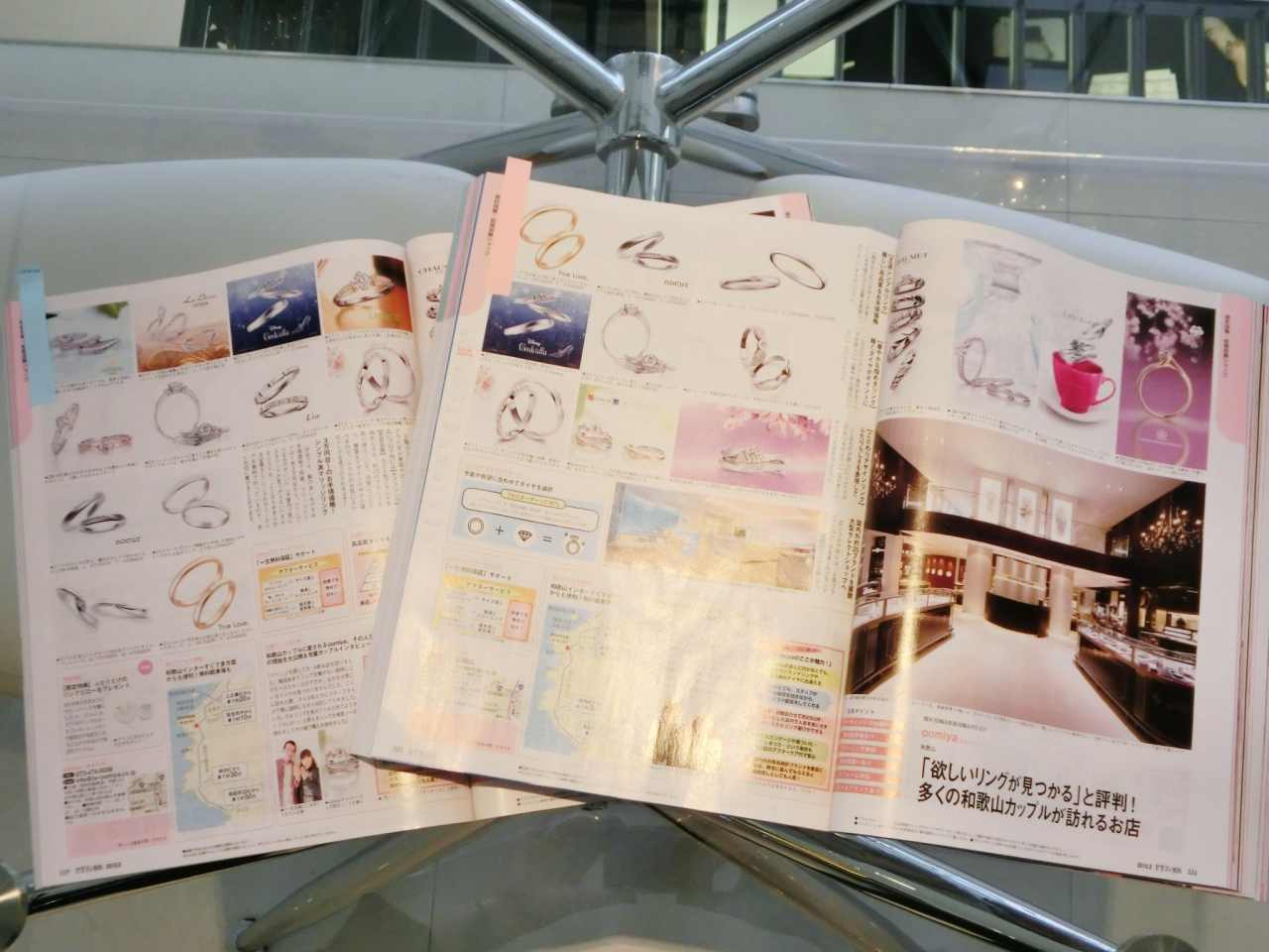 oomiya和歌山本店 ゼクシィ掲載商品は⇒ピンクの矢印をチェック☆