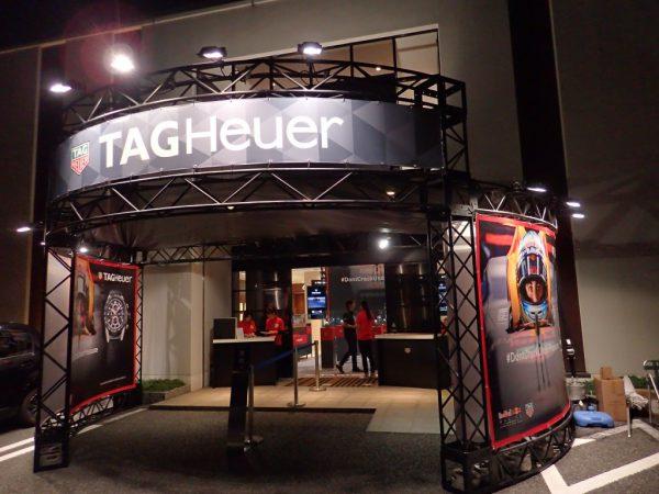 TAGHeuerDay☆2日目 イベント・フェアー