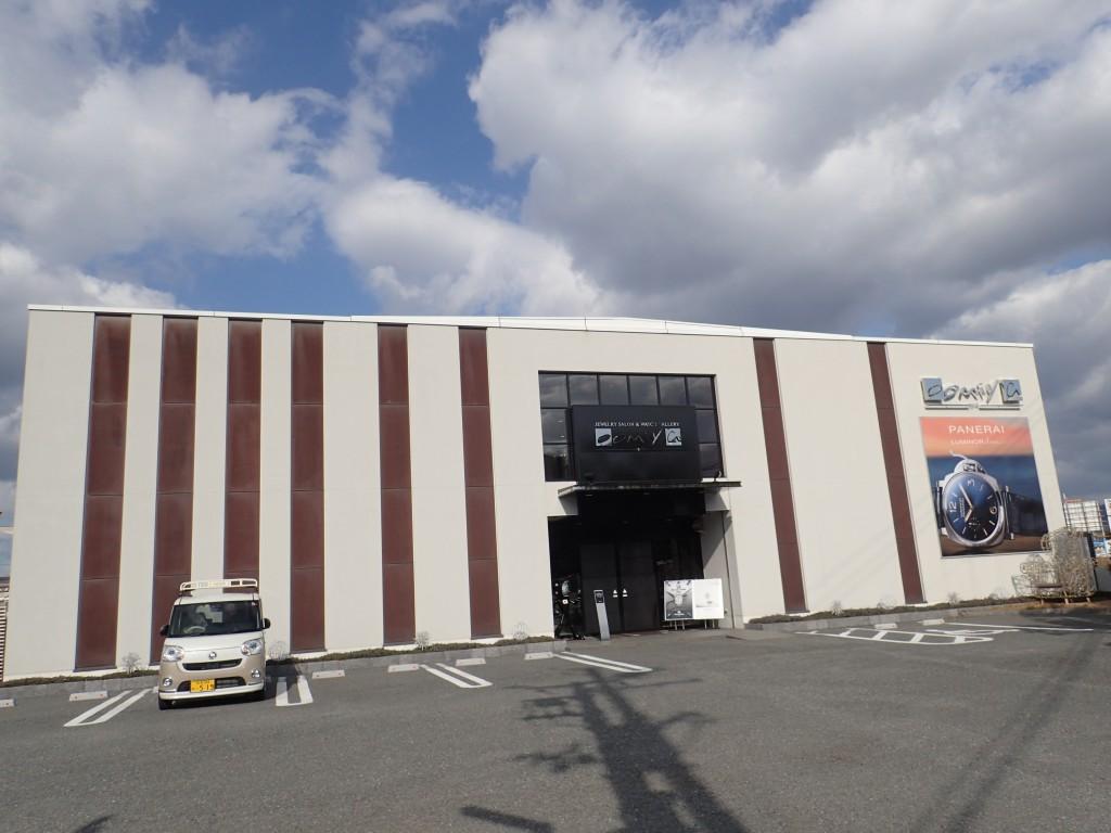 oomiya和歌山本店8/21-8/24まで夏季休暇です。