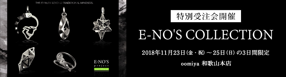 【E-NO'S(イーノス)COLLECTION】特別受注会開催 | 11/23~25