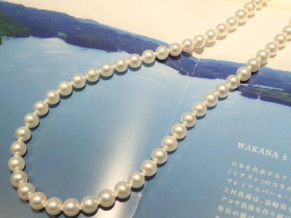 新成人の皆様に贈るワカナパールネックレス。 真珠 - パール