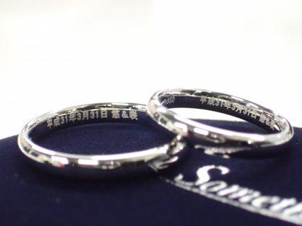 記念のマリッジリングの刻印を漢字でいれませんか☆
