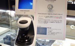 フォーエバーマークの「平成」メモリアルダイヤモンドを店頭でご覧いただけます☆