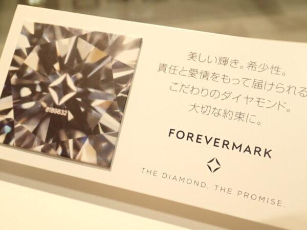 今ならフォーエバーマークのハートシェイプダイヤリングご覧いただけます♪ ファッションジュエリー フォーエバーマーク