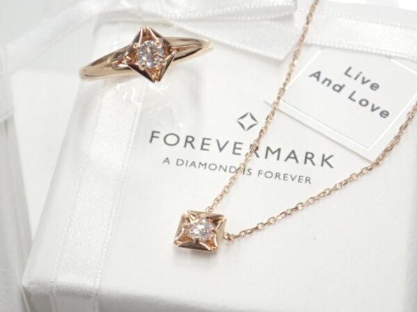 「永遠」を意味するフォーエバーマークのエターナルコレクション ファッションジュエリー フォーエバーマーク