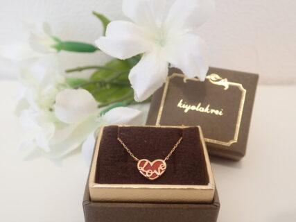 キヨラクレイの赤珊瑚ネックレスが胸元のアクセントに☆あなたはどのモチーフがお好き?