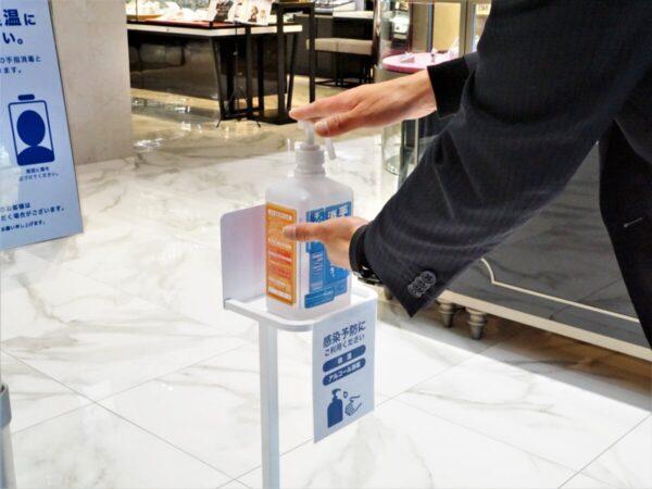 oomiya和歌山本店も感染予防対策実施しております。 その他