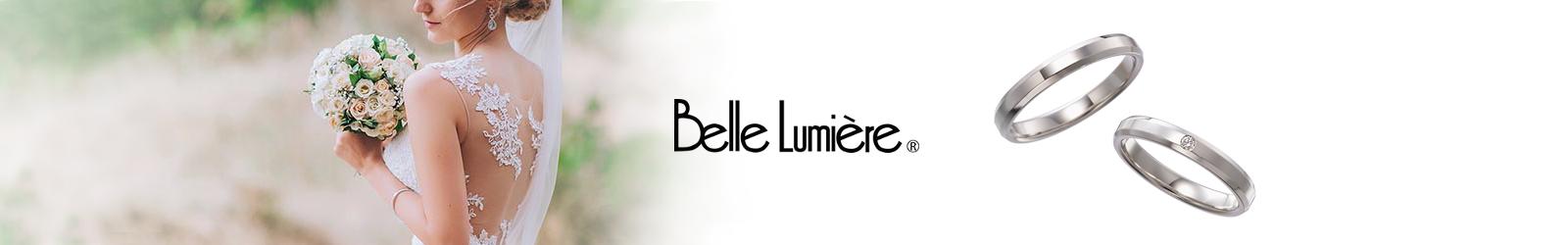 ベルルミエール