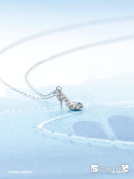 ディズニーシンデレラ ジュエリーコレクション|ガラスの靴 MDN-007