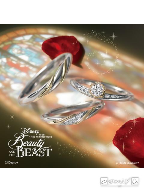 ディズニー 美女と野獣 ブライダルコレクション|3nd season 限定モデル<Beautiful Light> - BYE-320,BYL-321,BYM-322