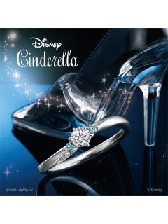 ディズニー シンデレラ|ブリリアント・マジック - WDE6555