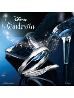 ディズニー シンデレラ|ブリリアント・マジック - WDL6553/WDM6551