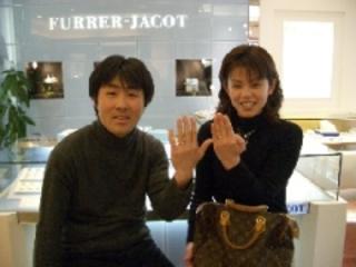 Takahito & Miwa 様