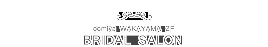 oomiya BRIDAL SALON